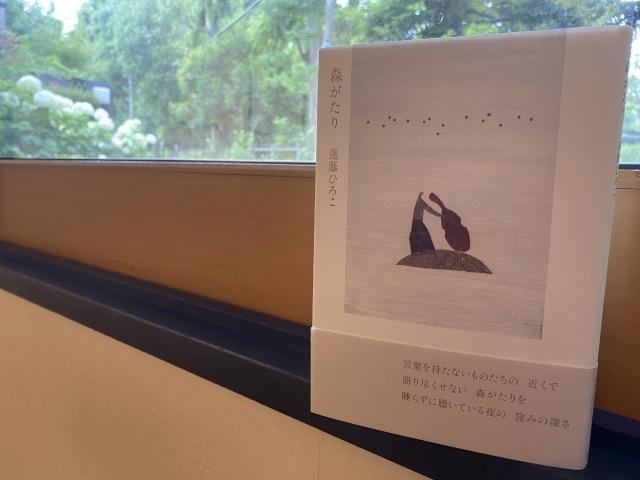 ⑨  2021 戸次祥子個展 shoko bekki solo exhibition [ 鉱物と稜線 ]終了しました!_e0151902_08460745.jpg