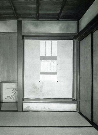 如庵の写し、大磯の茶室「城山庵」を見学しました。_c0195909_12092096.jpg