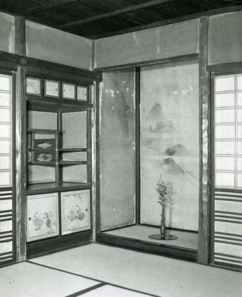 如庵の写し、大磯の茶室「城山庵」を見学しました。_c0195909_12092502.jpg