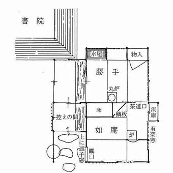 如庵の写し、大磯の茶室「城山庵」を見学しました。_c0195909_12093036.jpg