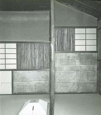 如庵の写し、大磯の茶室「城山庵」を見学しました。_c0195909_12094044.jpg