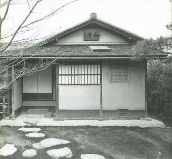 如庵の写し、大磯の茶室「城山庵」を見学しました。_c0195909_12095019.jpg