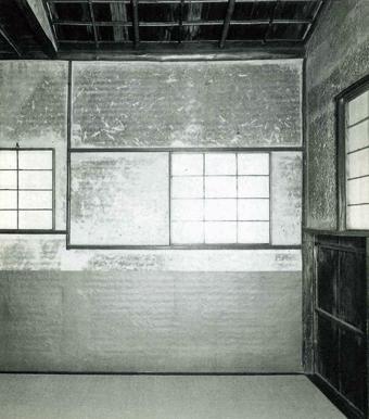 如庵の写し、大磯の茶室「城山庵」を見学しました。_c0195909_12095547.jpg