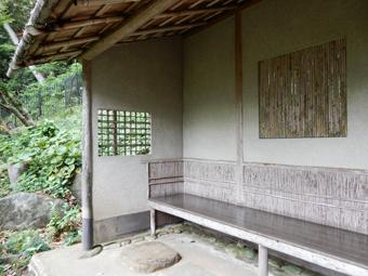 如庵の写し、大磯の茶室「城山庵」を見学しました。_c0195909_12102397.jpg
