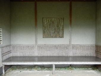 如庵の写し、大磯の茶室「城山庵」を見学しました。_c0195909_12102953.jpg