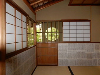 如庵の写し、大磯の茶室「城山庵」を見学しました。_c0195909_12103835.jpg