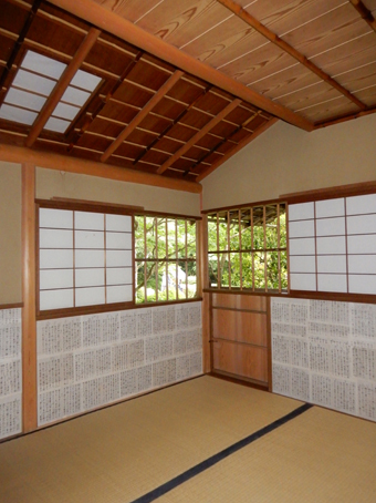 如庵の写し、大磯の茶室「城山庵」を見学しました。_c0195909_12104309.jpg