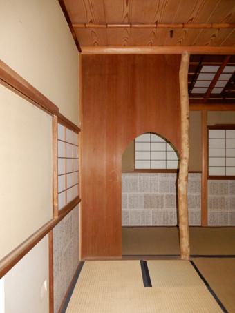 如庵の写し、大磯の茶室「城山庵」を見学しました。_c0195909_12105970.jpg