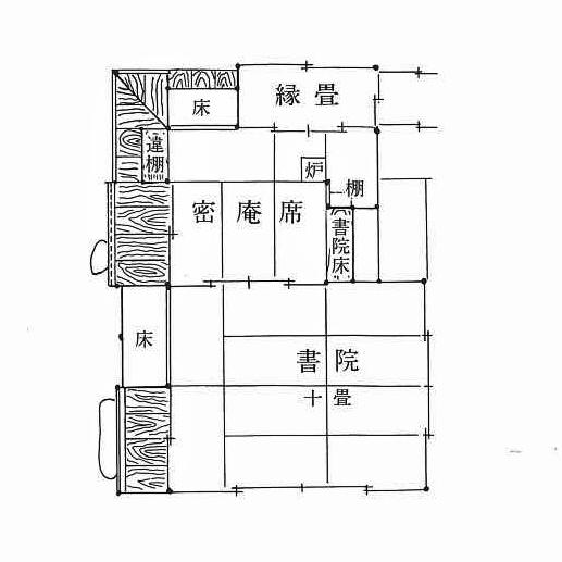 如庵の写し、大磯の茶室「城山庵」を見学しました。_c0195909_12220449.jpg