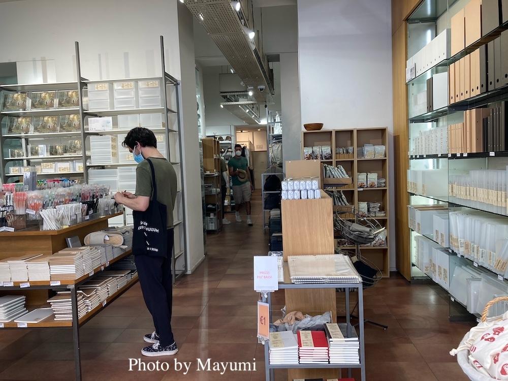 MUJI(無印良品)のチョコが美味しい♪_c0206352_07300043.jpeg