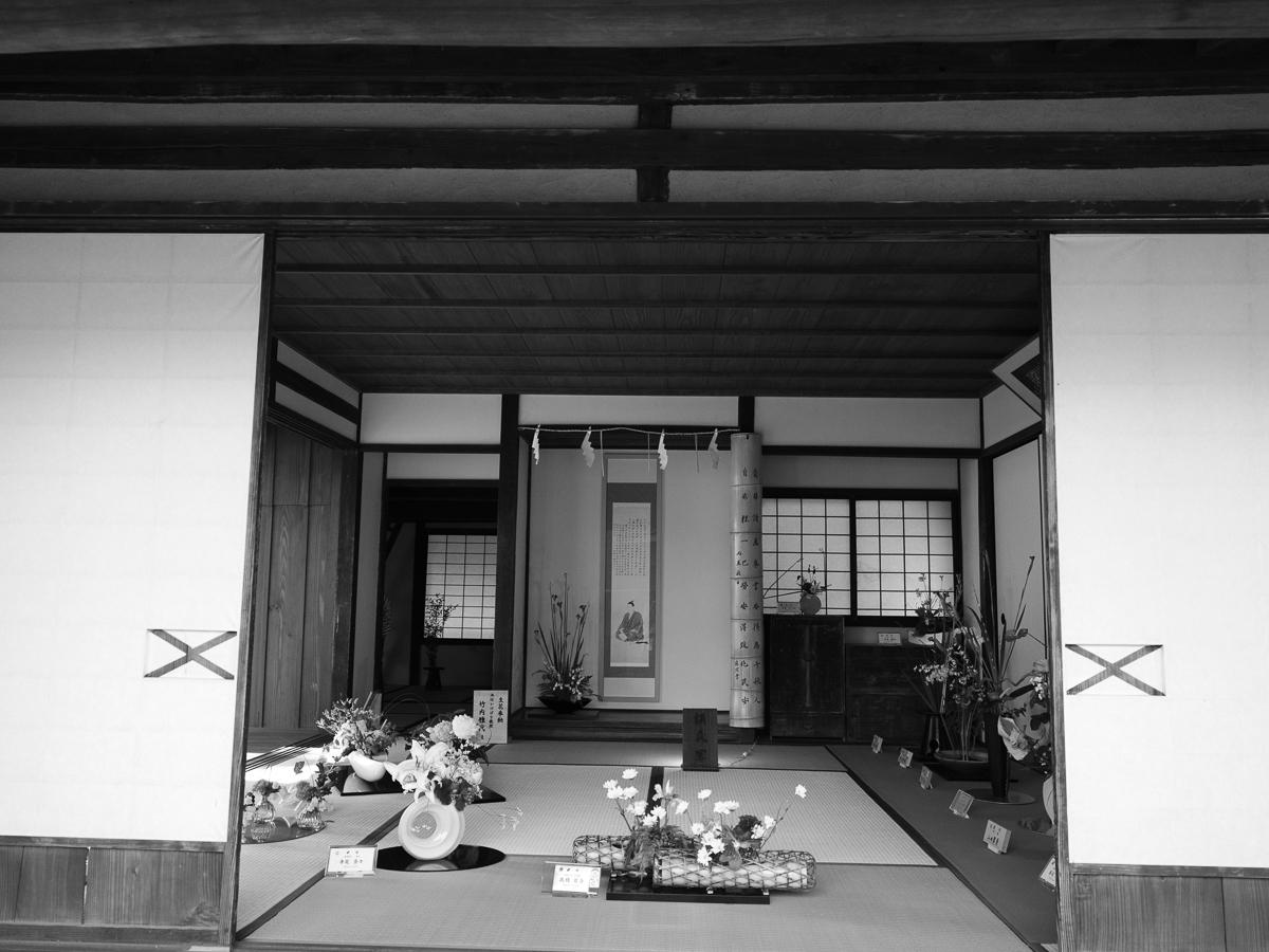 世田谷散歩~11_c0084666_21571146.jpg