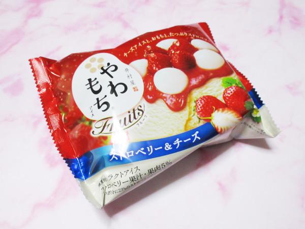 やわもちアイス Fruits ストロベリー&チーズ@井村屋_c0152767_18580471.jpg