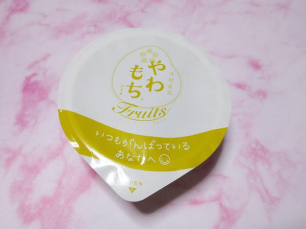 やわもちアイス Fruits ストロベリー&チーズ@井村屋_c0152767_19004462.jpg