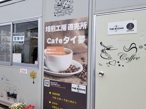 コーヒータイム_c0056473_21512198.jpg