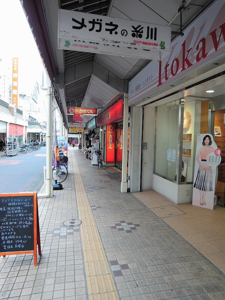 ある風景:Shirahata, Oguchi@Yokohama #4_d0393923_23011180.jpg