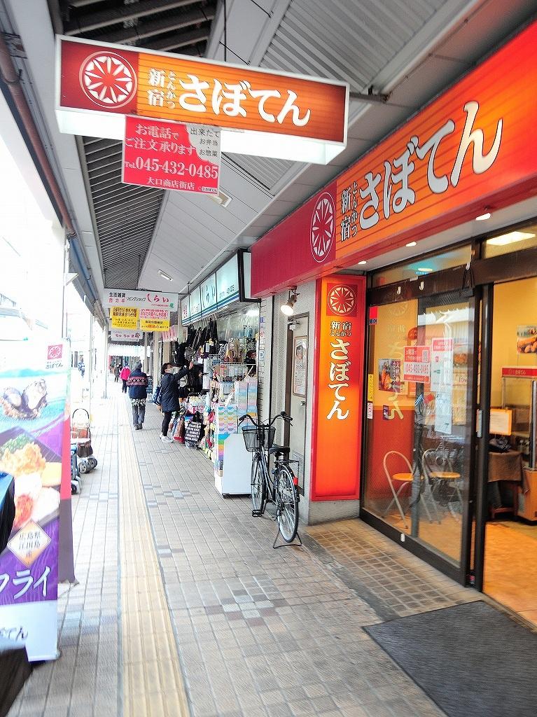 ある風景:Shirahata, Oguchi@Yokohama #4_d0393923_23011186.jpg