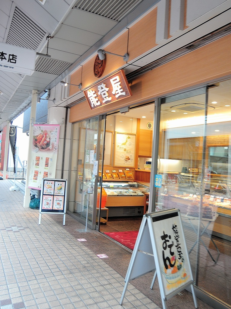 ある風景:Shirahata, Oguchi@Yokohama #4_d0393923_23012718.jpg