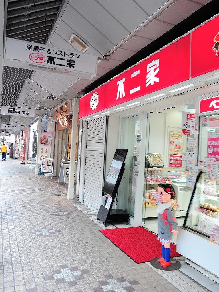 ある風景:Shirahata, Oguchi@Yokohama #4_d0393923_23012762.jpg