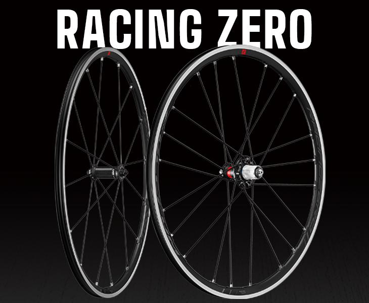 FULCRUM RACING ZERO 2022アップデート_b0225442_11570595.jpg