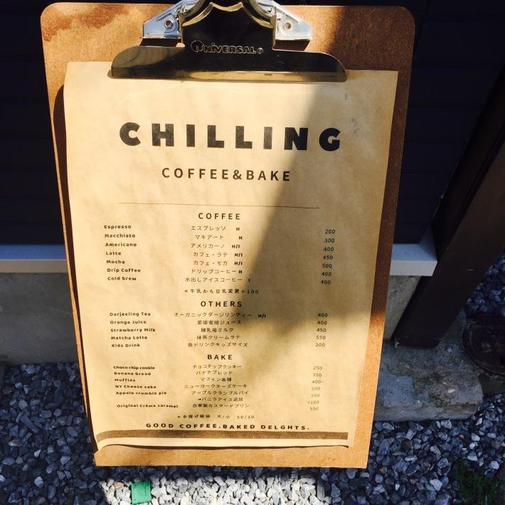 感動のアップルクランブルパイを♪Chilling Coffee&Bake_f0054260_04061052.jpg