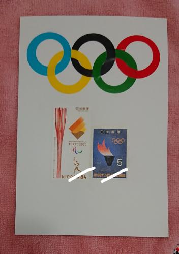 オリンピックとパラリンピックの切手を間違えた?_b0124466_06470294.png