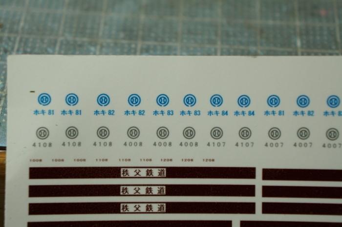 【鉄道模型・HO】101系再生計画・8_c0162772_21135021.jpg
