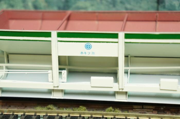 【鉄道模型・HO】西武ホキ81を作る・4_c0162772_21251374.jpg