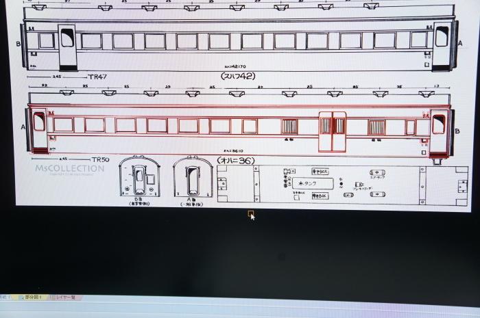 【鉄道模型・HO】大井川鐵道 旧型客車を作る・10_c0162772_22210680.jpg