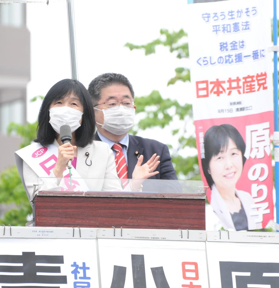 共産党街頭演説 原のり子の訴え(上)_b0190576_00425507.jpg