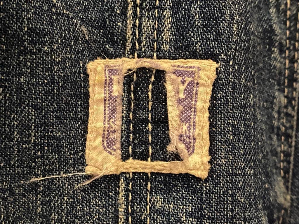 マグネッツ神戸店 6/9(水)Vintage入荷! #7 Vintage OverAll!!!_c0078587_14311035.jpg
