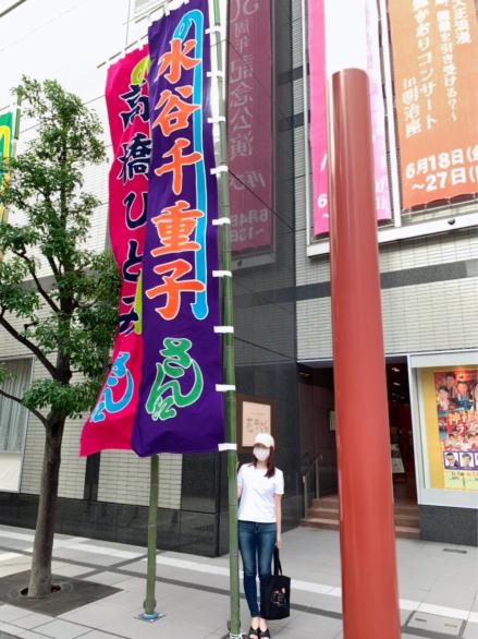 水谷千重子50周年記念公演 ⛩_f0143188_23003569.jpg