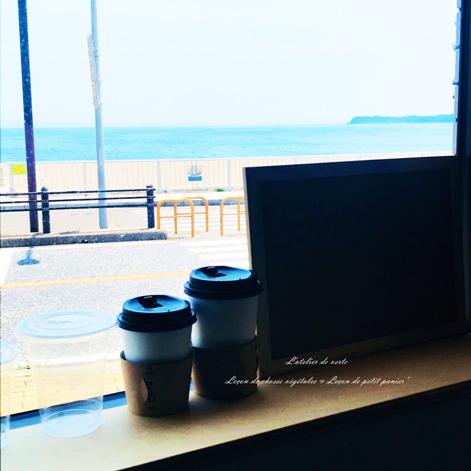 海へ。_b0365901_14323200.jpg
