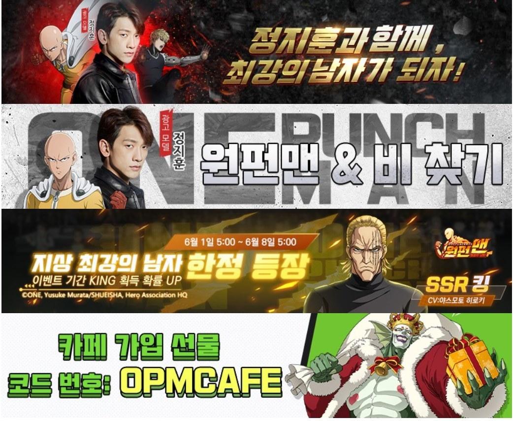 「ワンポンメン:最強の男」、RAIN掲げ売上TOP10入り_c0047605_08114842.jpg