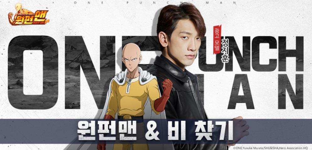 「ワンポンメン:最強の男」、RAIN掲げ売上TOP10入り_c0047605_08115855.jpg