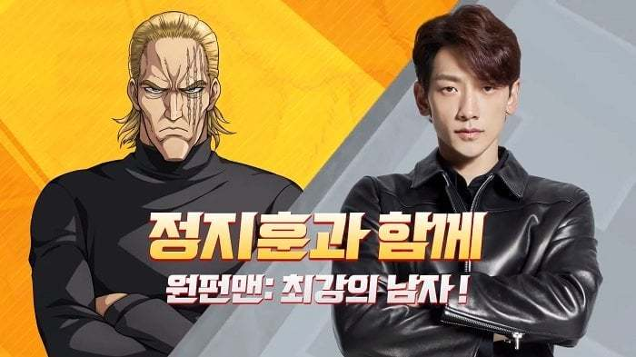 「ワンポンメン:最強の男」、RAIN掲げ売上TOP10入り_c0047605_08120909.jpg