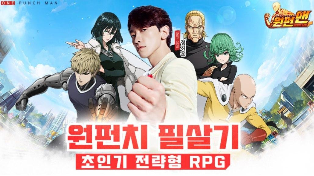「ワンポンメン:最強の男」、RAIN掲げ売上TOP10入り_c0047605_08122679.jpg