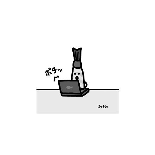 「エビの衣替え・2021年夏」_b0044915_15514370.jpg