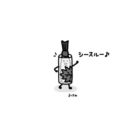 「エビの衣替え・2021年夏」_b0044915_15515322.jpg