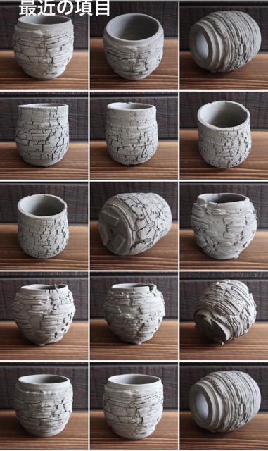 陶芸でヒビを操りたい。_f0373324_16212513.jpg