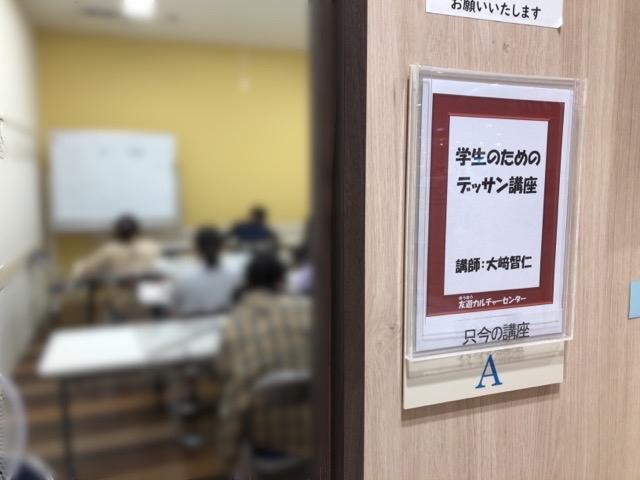 アピタ稲沢、学生のためのデッサン講座_f0373324_16230002.jpg