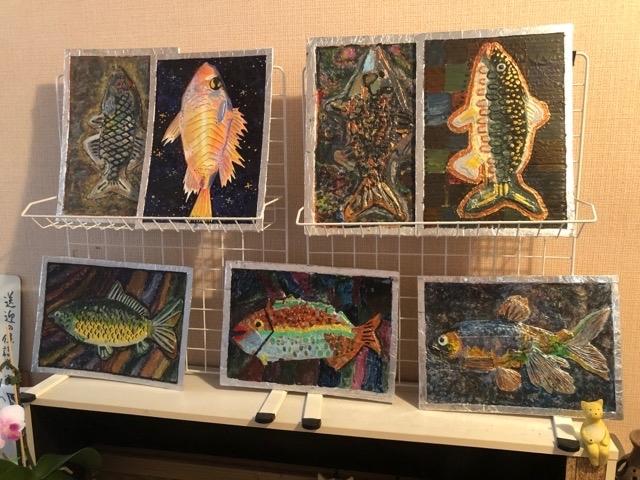 稲沢教室、アルミの魚を展示しています。_f0373324_16235105.jpg