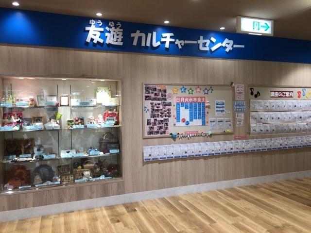 アピタ稲沢、友遊カルチャー、ポスター作り講座開催します。_f0373324_16260805.jpg
