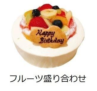 ホールケーキのご予約_e0211448_20082251.jpg