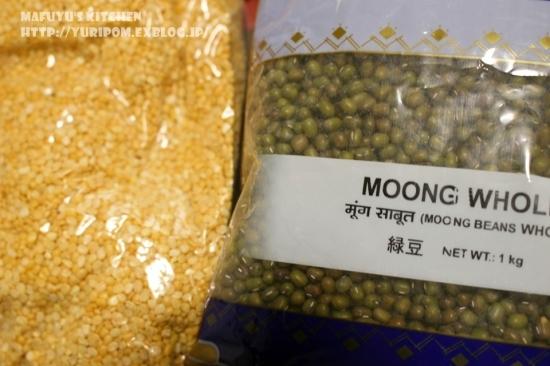 【世界の朝ごはん】インドのお粥(米と豆のお粥)キチュリのレシピとネパールのそばがき「ディロ」のお話。_e0192461_10280127.jpg