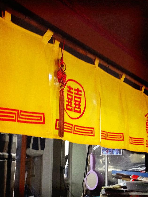 久里浜『中華 五十番』の「麺類料理/カレーラーメン」_c0119263_15185001.jpg
