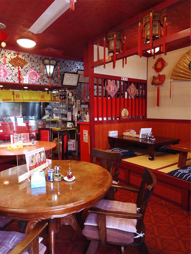久里浜『中華 五十番』の「麺類料理/カレーラーメン」_c0119263_15185039.jpg