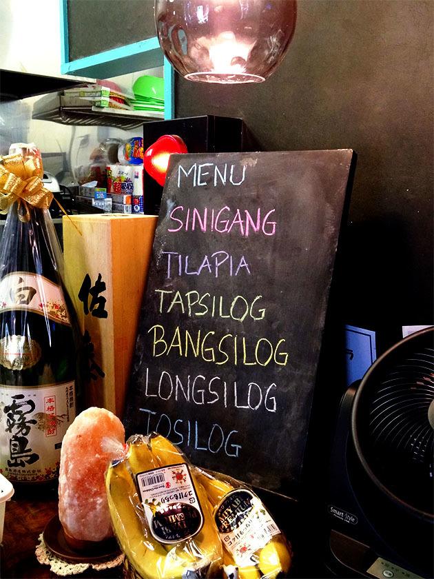北久里浜(根岸町)『🇵🇭Philippines Dining & Bar Honey\'s』の「 #SISIG 」_c0119263_15240174.jpg