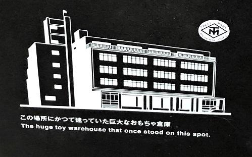 『マイティー8』が守るホテル。_f0177373_18343712.jpg