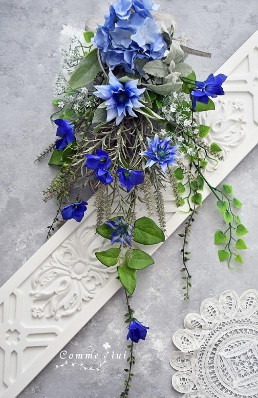 青の誘惑_a0192475_13205949.jpg