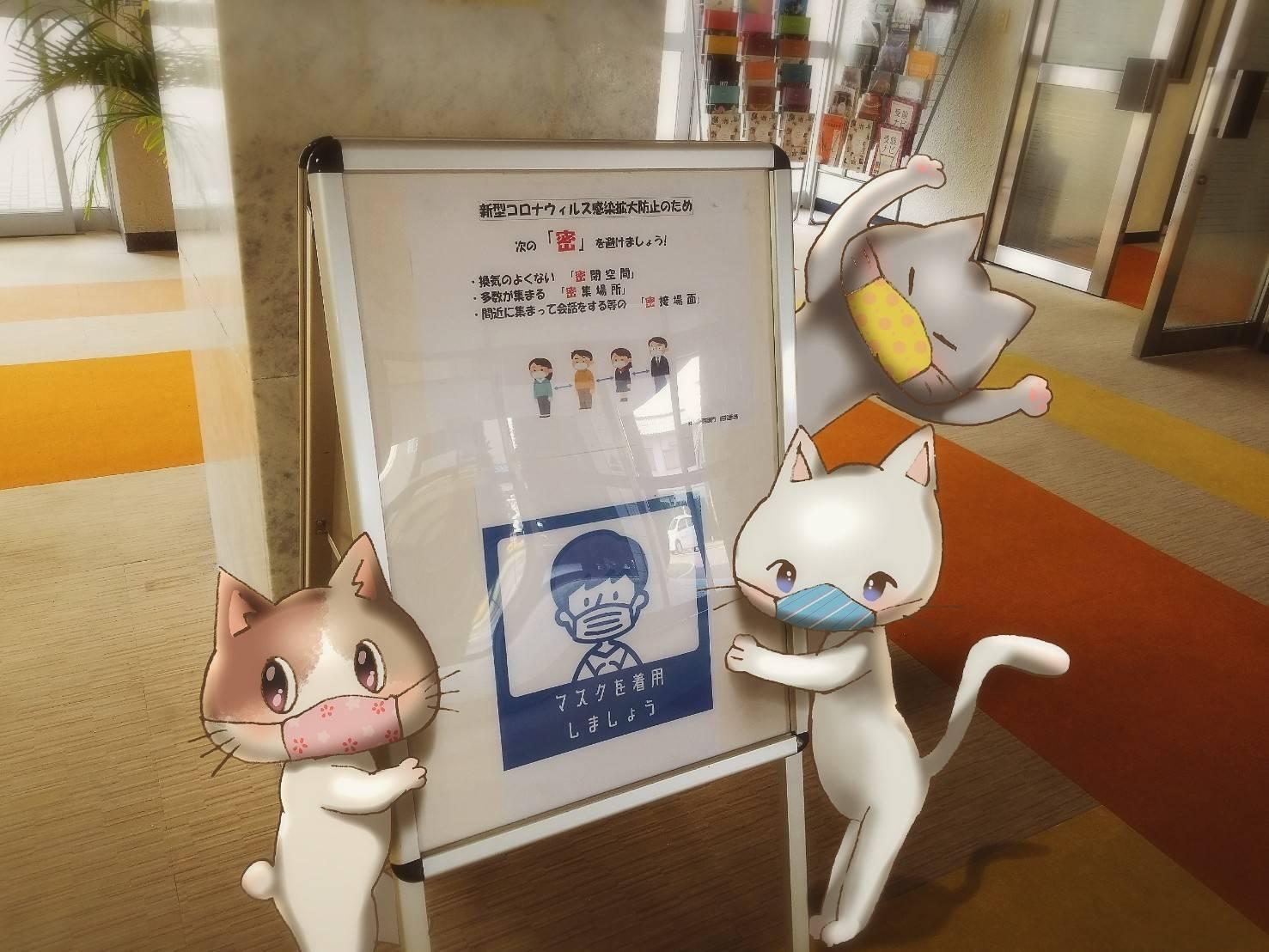 Twitter写真絵日記まとめ⑩_a0201203_16013393.jpg